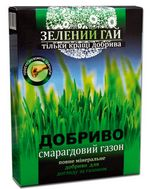 Как правильно подобрать удобрение для газона. Иллюстрированное пособие для садоводов.